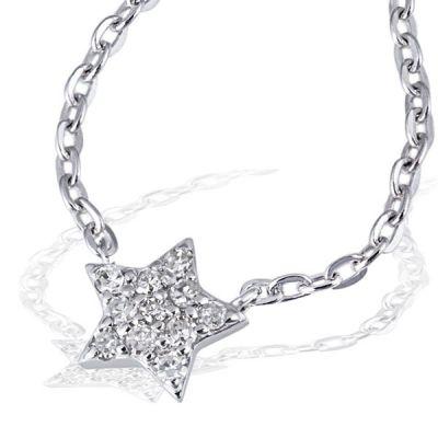 Collier Starshine Halskette 585 Weißgold 11 Diamanten zus. 0,10 ct. SI1/H